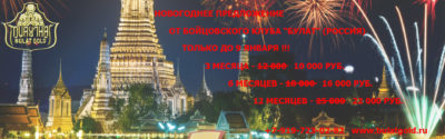 slajd_9-yanvarya_dlya-sajta