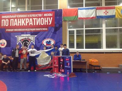 Ч-т Москвы по ПАНКРАТИОНУ на фоне флагов