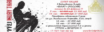 Слайд-23_февраля