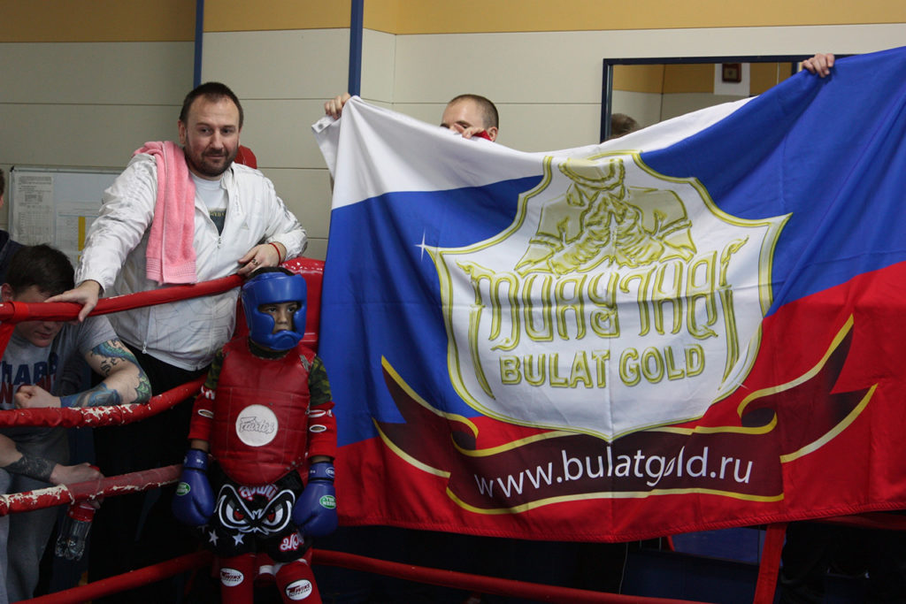 Tournament_muay_thai_11112018_4
