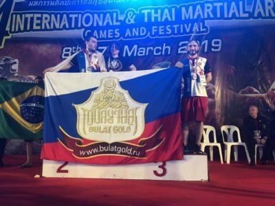 World_Championship_2019