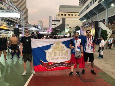 World_Championship_2019_2