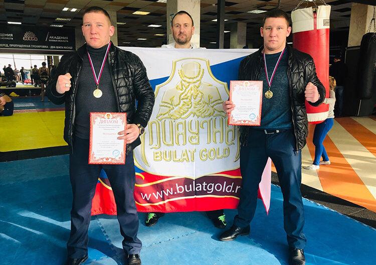 Moscow_championship_of_muaythai_2019