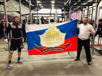 Tournament_MMA_30.03.2019