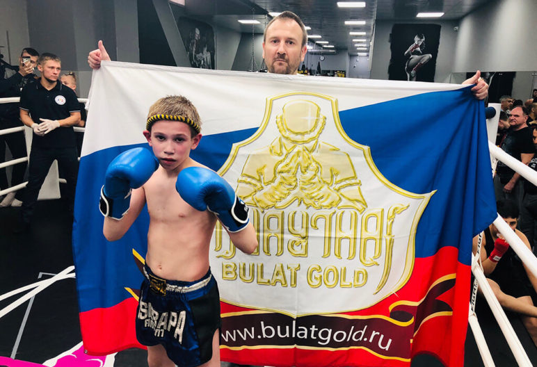 Prof_tournament_muaythai_25052019
