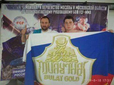 FCF-MMA_2019_2