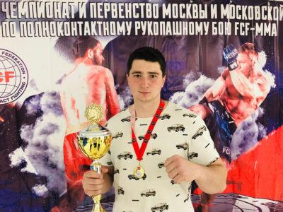 FCF-MMA_2019_3