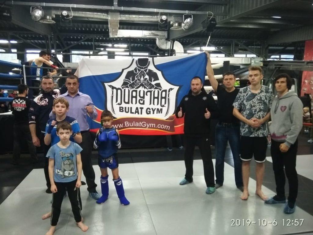 Tournament_of_eurothaiboxing_06102019_1