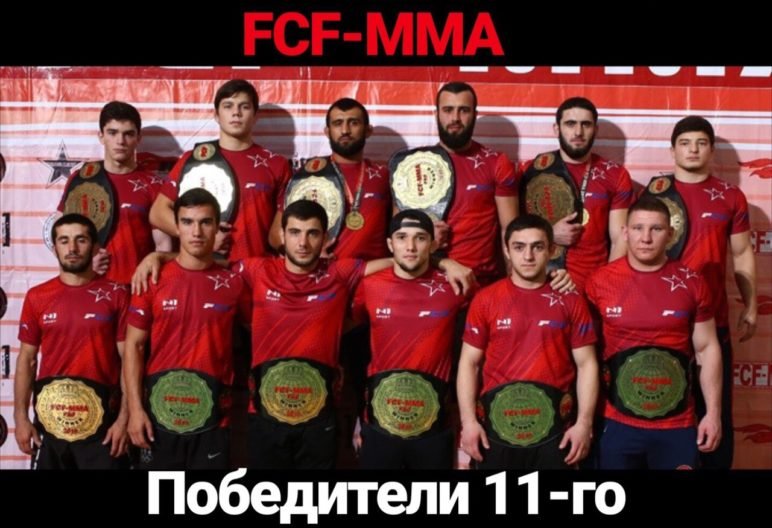 FCF-MMA World CUP 2019
