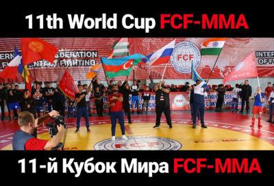 FCF-MMA World CUP 2019_2