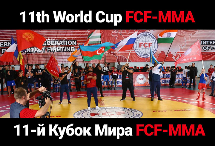 FCF-MMA World CUP 2019_2