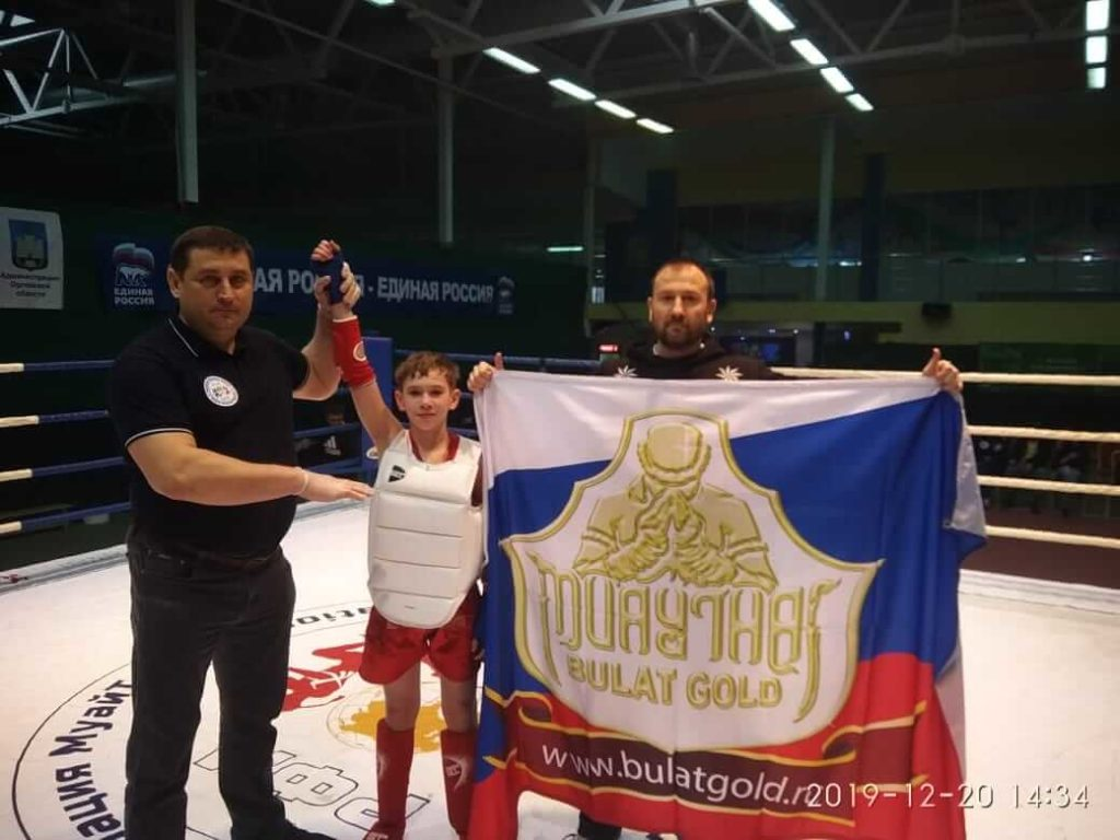 Championship_of_Russia_Muay_Boran_2019_5