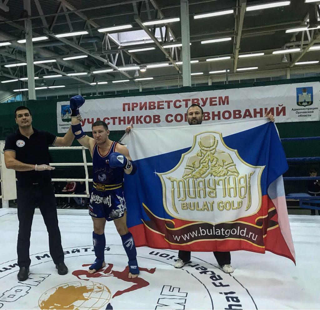 Championship_of_Russia_Muay_Boran_2019_6