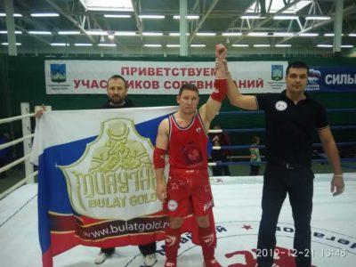 Championship_of_Russia_Muay_Boran_2019_7