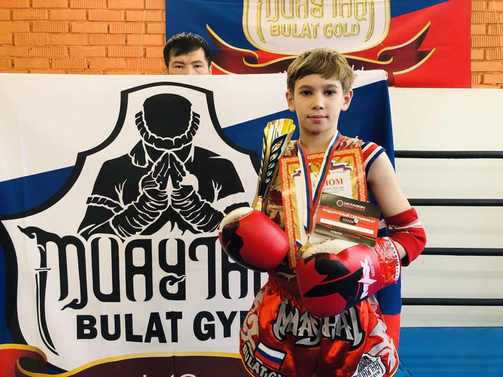 Kubok_Bulat_of_Muay_Boran_25012020_2