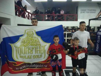Tournament_of_kickboxing_09022020