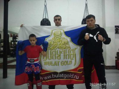 Tournament_of_kickboxing_09022020_1